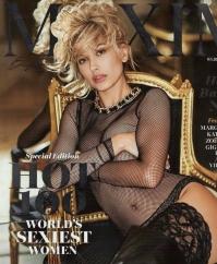 Самая сексуальная девушка 2017 от Maxim