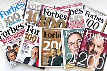 Земфира и Даниил Квят в списке Forbes