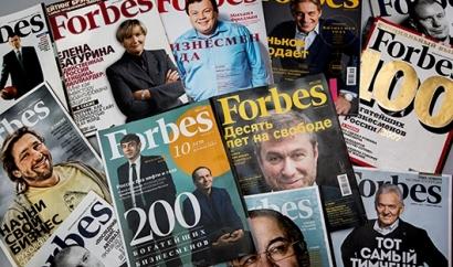 Рейтинг знаменитостей Forbes