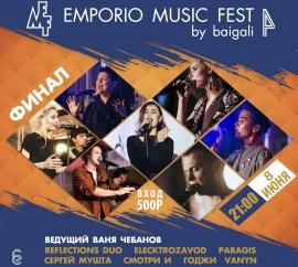 8 июня Гранд Финал Emporio Music Fest 4