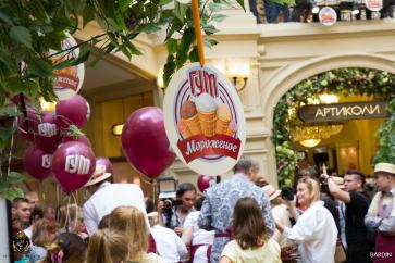 Традиционный День ГУМовского мороженого