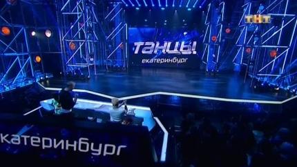 Танцы на ТНТ 4 сезон: выступление собаки и свидание Денисовой