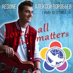 Гимн фестиваля молодежи и студентов написали Алексей Воробьев и лауреат премии Грэмми RedOne