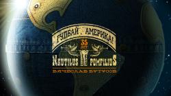 Вячеслав Бутусов представил новый альбом, посвящённый 35-летию группы Nautilus Pompilius