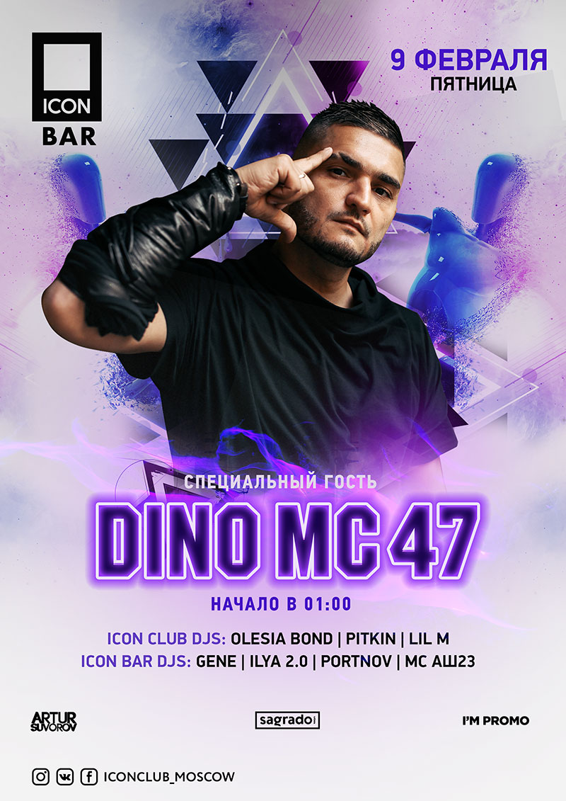 ICON BAR: Dino MC 47