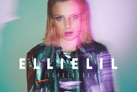 Ellie Lil новая песня Танцевала