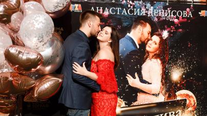 Анастасия Денисова Этого подарка