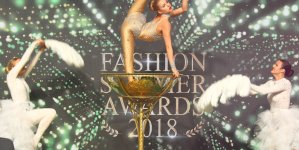 Fashion Summer Awards 2018