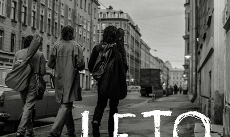 Звери официальный саундтрек к фильму LETO