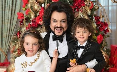Филипп Киркоров подарил праздник