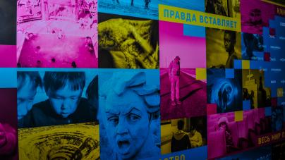 Открытие 5-го Международного кинофестиваля ДОКер