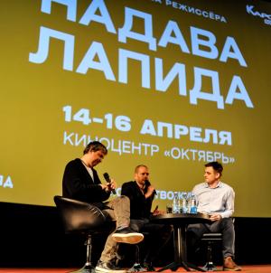 Премьера фильма Синонимы в кинотеатре Октябрь