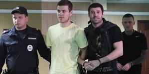 Оглашение приговора Кокорина и Мамаева