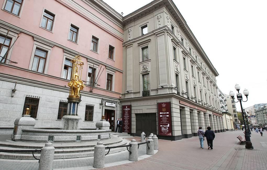 Праздничное закрытие 98 сезона Вахтанговского театра