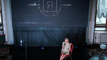 Первое Психологическое Шоу Qvalis в Доме Пашкова