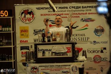 Всероссийский финал Чемпионата мира среди барменов WCC 2019
