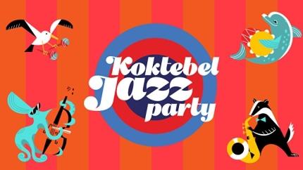 Первые участники Koktebel Jazz Party 2019