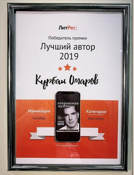 Мужа Ксении Бородиной назвали автором года