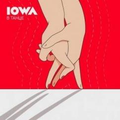 IOWA представила сингл В танце
