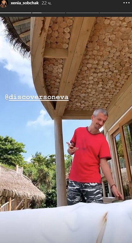 Ксения Собчак потратила несколько миллионов на отдых на Мальдивах