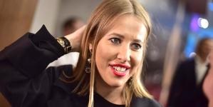 Ксения Собчак раскритиковала Яну Рудковскую из-за методов воспитания