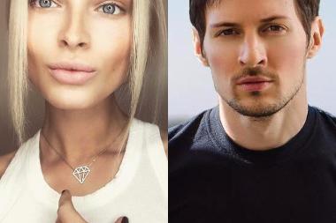 Алена Шишкова впервые прокомментировала отношения с Павлом Дуровым