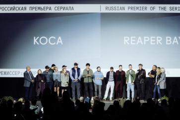 Премьера originals-сериала онлайн-кинотеатра KION «Коса»