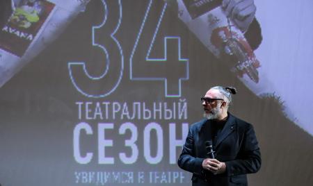 Московский драматический театр «Модерн» открыл новый 34-й театральный сезон.
