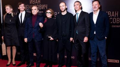 В кинотеатре «Художественный» состоялась премьера драмы «Иван Денисович»