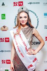 Фестиваль Краса России 2019