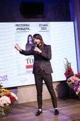 Празднование юбилея светского обозревателя и телеведущего Левана Тодуа