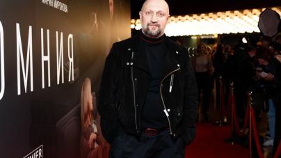 В кинотеатре «Москва» прошел премьерный показ сериала «Инсомния» с Гошей Куценко