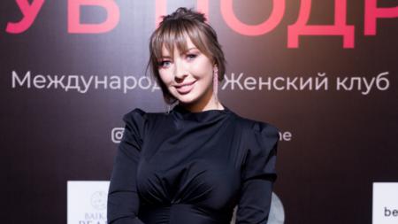 В Москва — Сити состоялась презентация проекта «Клуб подруг»