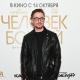 В Москве прошла премьера драмы «Человек Божий»