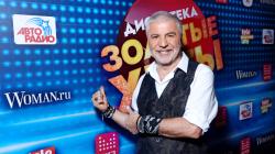 В Москве состоялся гала-концерт «Дискотека МУЗ-ТВ. Золотые хиты»